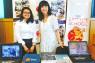 Attending the Goldman Sachs International Schools Day on 2 September were Farheen Momen and Shoko Unabara from the British School in Tokyo.