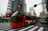 The Great campaign was launched at Shibuya crossing on 10 April to promote greater global understanding of UK industry, trade, tourism, sport and culture.
