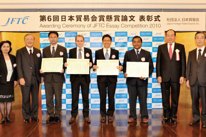 competition essay 2005 Japan center essay competition during the first ten annual essay competitions this essay competition was launched in 2005 with generous donation.