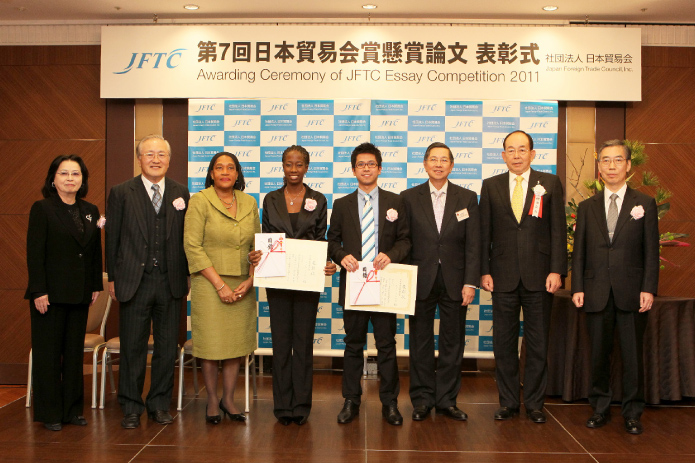 japanese essay competition The first-place winner and newcomer award winner of the 47th prize essay contest of the japan advertising agencies association will give speeches about their essays.