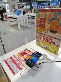 Low-priced smartphones were top sellers in the list.