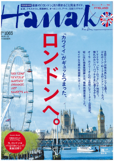 The magazine introduced many aspects of London.