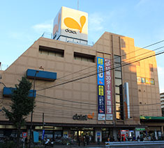 Daiei, Japan's largest retail chain, will become an Aeon subsidiary in January 2015.