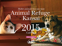ARK's 2015 calendar features rescued dogs and cats.