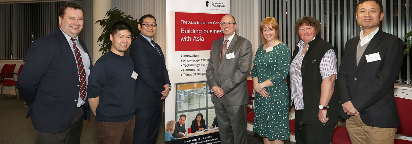 Representatives of Toyota UK, their suppliers and the University of Nottingham joined an event in the East Midlands to promote links between firms and the local community.