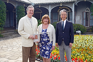 The Scottish Government's Secretary for Culture, Europe and External Affairs Fiona Hyslop met custodians of Thomas Glover House and Gardens in Nagasaki Prefecture.