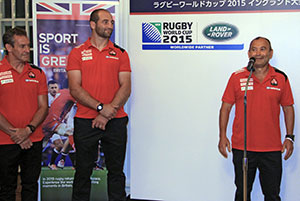 The Japan national team's three senior coaches (from left) Leigh Jones, Steve Borthwick and Eddie Jones addressed guests.