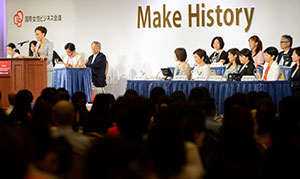 "The theme of the 20th international conference was ""Make History""."
