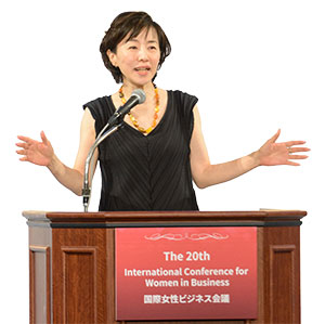 Kaori Sasaki, founder and chair of the conference