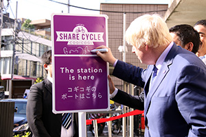 Boris Johnson visited a cycle scheme in Shibuya.