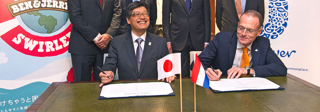 The Japan Natural Energy Company Ltd. and Unilever Japan signed a pact in November.
