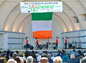 Dancing is performed at the I Love Ireland Festival in Yoyogi Park.