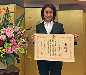Deaflympian Hisano Tezuka received a government award.