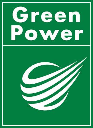 Unilever Japan's new Green Power logo