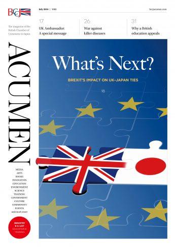 Jftc international essay competition 2012 strategies for a depopulating japan