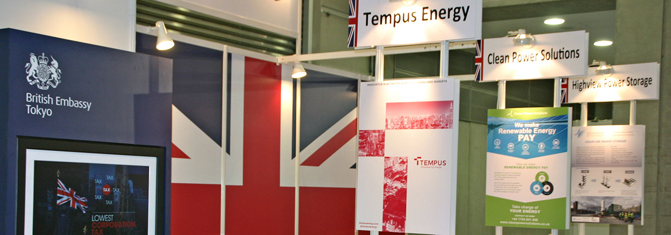 A wide range of UK firms exhibited at World Smart Energy Week 2016, in Tokyo.