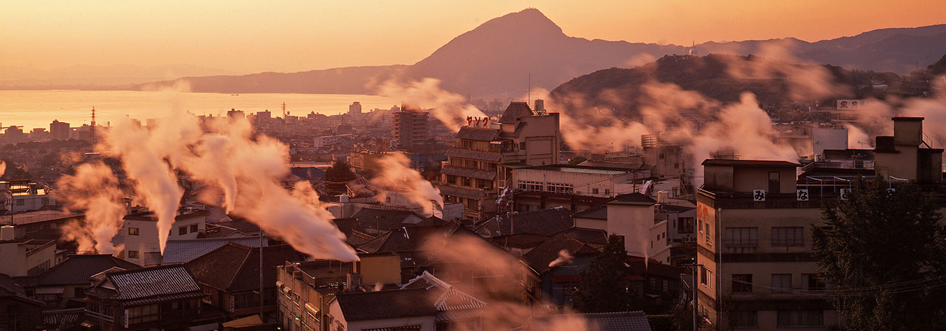 Beppu is a city of hot springs.