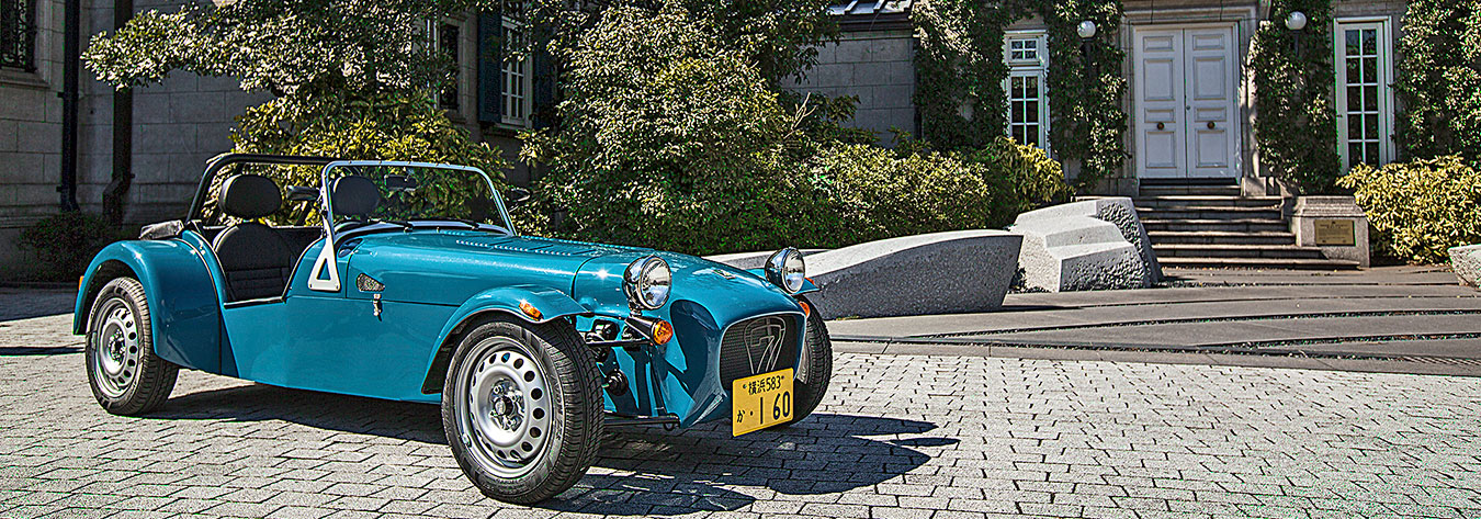 Caterham Cars expect to sell one-third of their new Seven Sprint model in Japan.