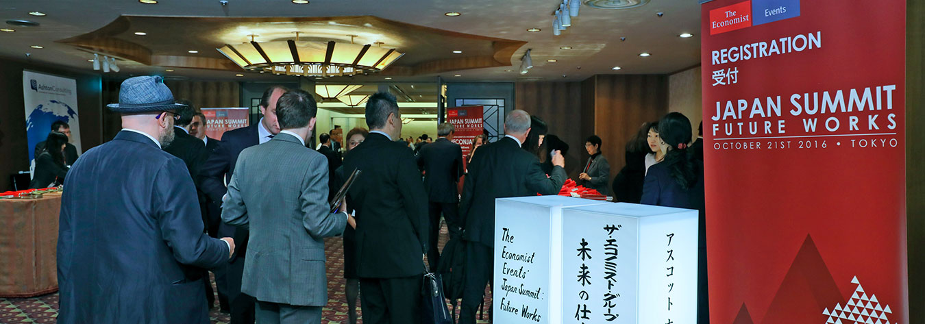Japan watchers and members of the business community descended upon Hotel Okura Tokyo.