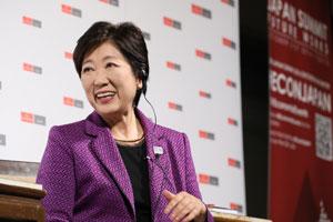 Tokyo Governor Yuriko Koike spoke at the event.