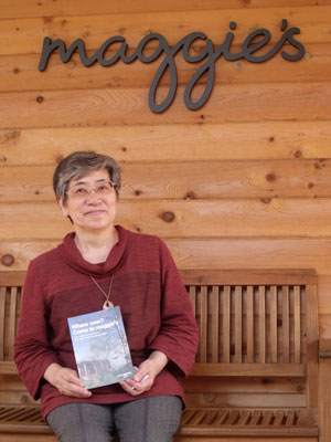 Masako Akiyama is joint representative director of Maggie's centre in Tokyo.