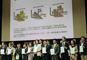 Unilever was among the firms ranked Gold at the 2016 work with Pride ceremony