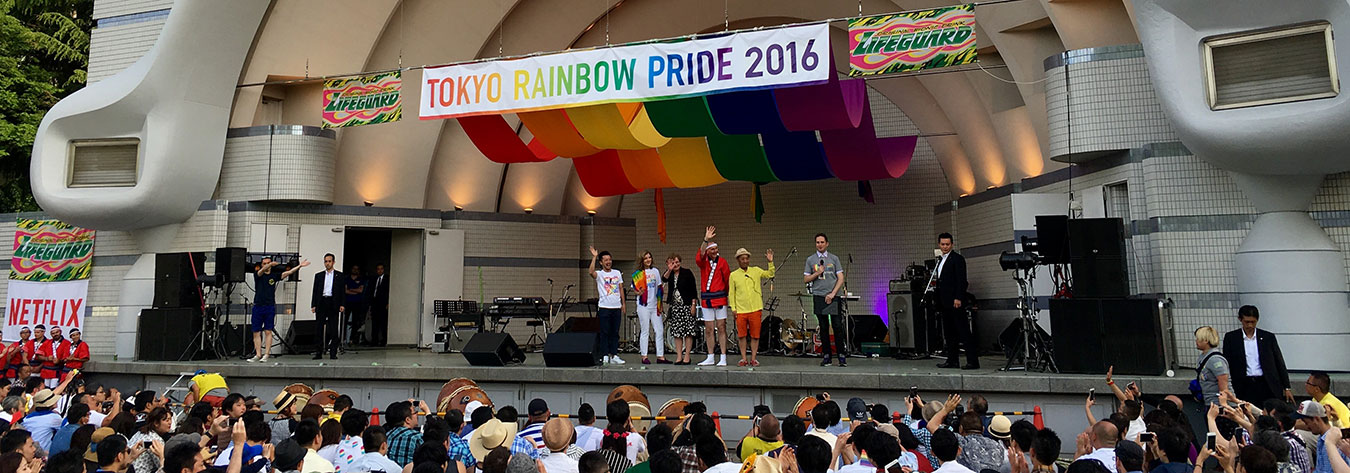 Tokyo Rainbow Pride, in Shibuya and Harajuku, celebrated the diversity of Tokyo's LGBT community.