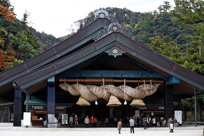 Izumo Taisha Grand Shrine is one of the oldest and most important shrines in Japan.