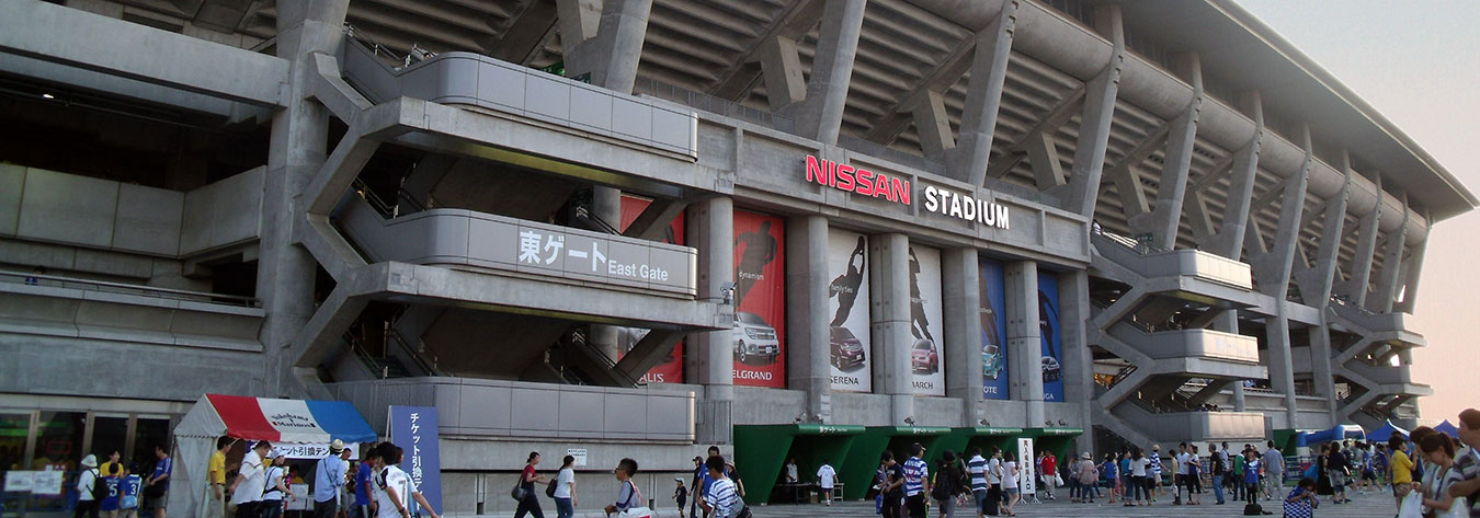 The Nissan Stadium in Yokohama is described as one of Japan's most advanced.