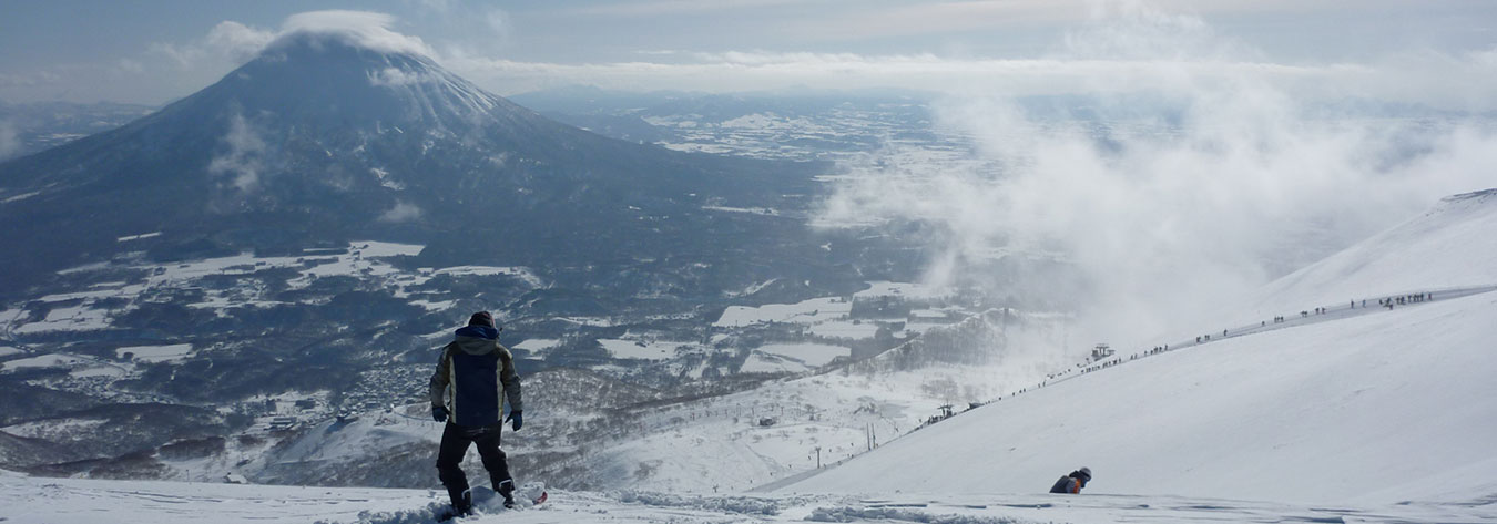 Niseko is one of the most popular resorts for British skiers.