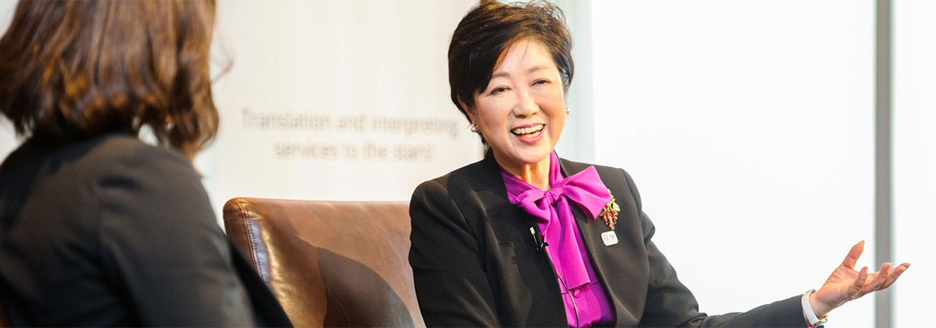 Koike discussed work–life balance, female participation in the workforce and other key topics.