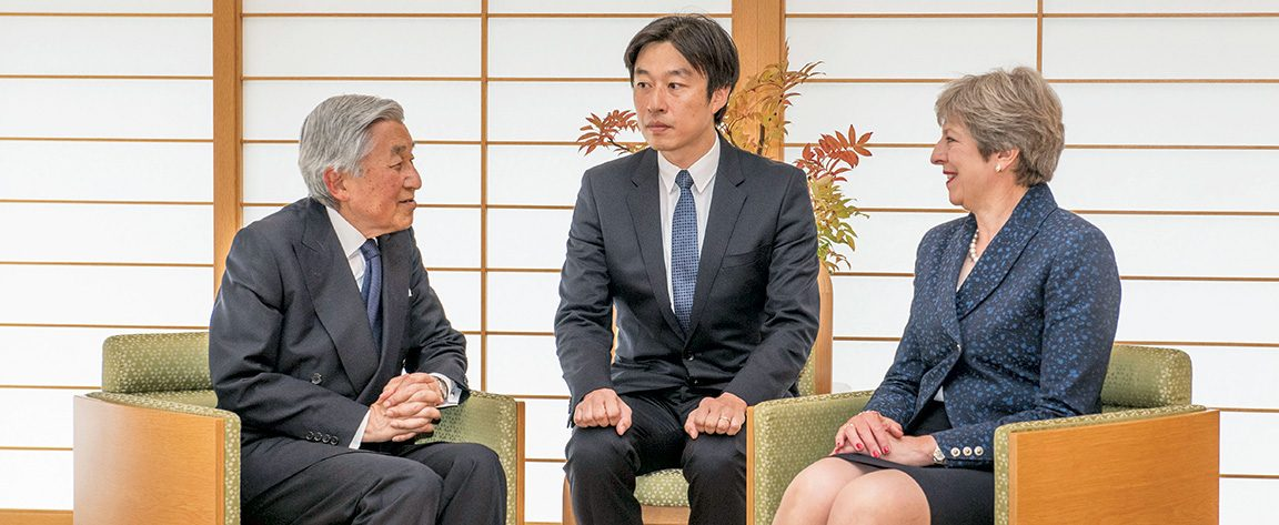 On the third day of her visit, Mrs May met with Emperor Akihito at the Imperial Palace. Photo: Crown Copyright