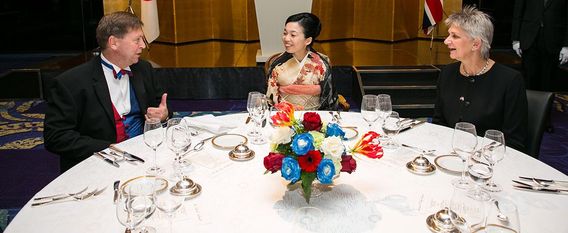 British Ambassador to Japan Paul Madden CMG, HIH Princess Akiko of Mikasa and Sarah, wife of Paul Madden