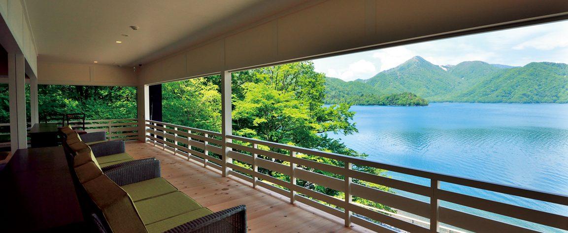View of Lake Chuzenji from the British Embassy Villa Memorial Park