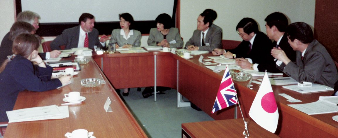 First Japan Electronics Business Association mission to Japan in Osaka, 1994