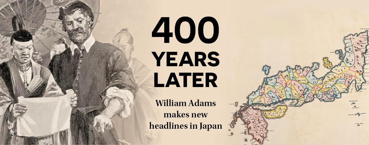"<div style=""text-align: justify;"">Antique Map of Japan, Joan Blaeu, c 1655</div>"